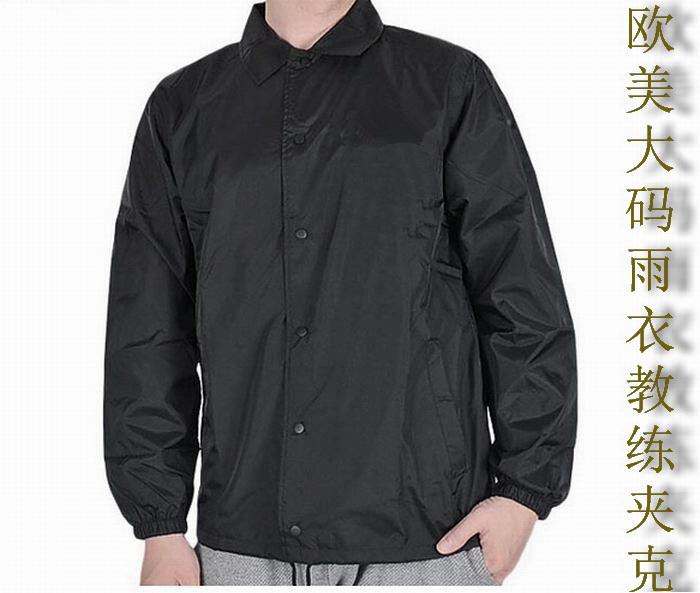 包邮!200-450斤胖哥男士加肥加大码抗风防泼雨衣 教练夹克外套