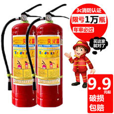 Car Car Fire Extinguisher Household 1/2/4KG Small Portable Dry Powder Fire Equipment Annual Inspection