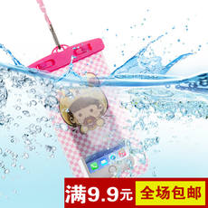 Mobile phone diving suit waterproof bag Apple 78 / 6plus universal swimming spa photo touch screen waterproof sleeve 6s rain