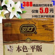 Genuine Double Light Boutique 388g Pure Color Flat Paper Household Puree Toilet Paper Toilet Paper Grass 10 Pack