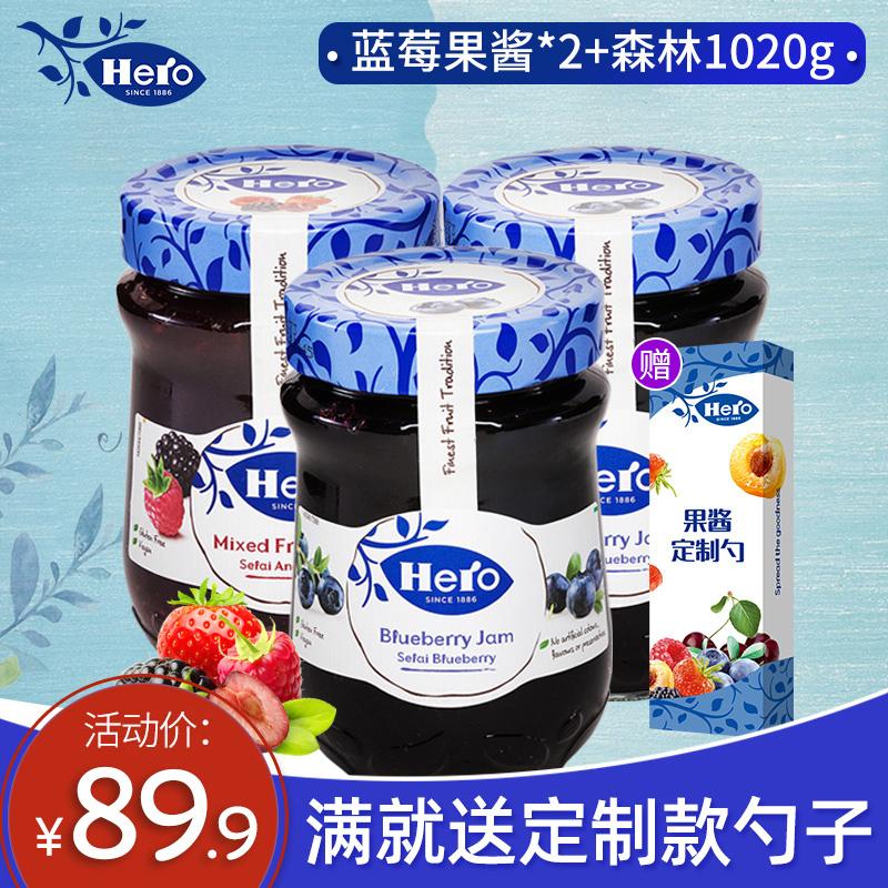 hero /英雄 欧洲进口蓝莓森林水果果酱1020g果肉酸奶早餐面包伴侣