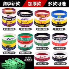 James Basketball Bracelet Men's Sports Silicone Luminous Bracelet Kobe Laker Owen Durant All-Star NBA