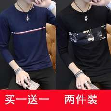 Buy one get one long-sleeved T-shirt men's thin section of cotton fall youth primer shirt clothing students wear autumn clothes
