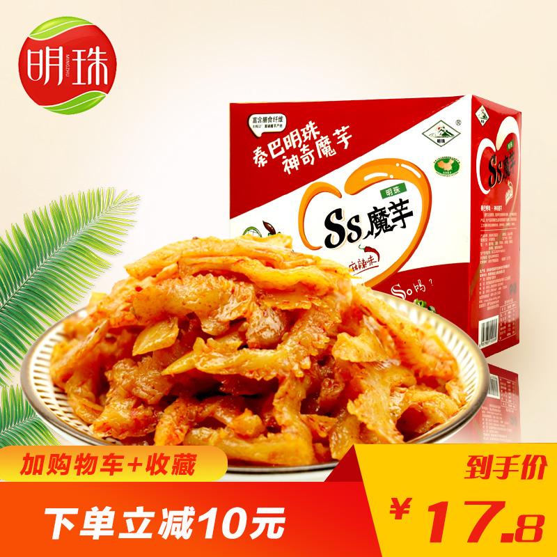 明珠丝丝魔芋盒装即食魔芋爽香麻辣条素毛肚休闲零食素肉网红小吃