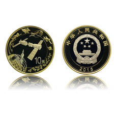 2015 China's space commemorative banknote bill 100 yuan space banknote 10 yuan space currency commemorative coins