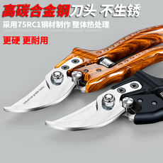 Garden flower flower cut gardening pruning branches cut thick branches fruit tree pruning scissors scissors pruning shears labor-saving scissors