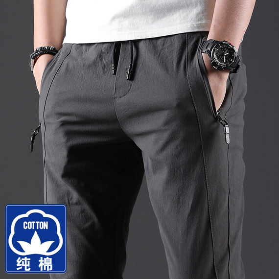Men's Pants Casual Pants Summer Thin Breathable Slim Men's Sports Korean Trends Feet Trousers Loose Joker