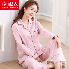 Antarctic spring and autumn pajamas women's long-sleeved cotton sweet cardigan suit thin section ladies autumn home service can be worn outside