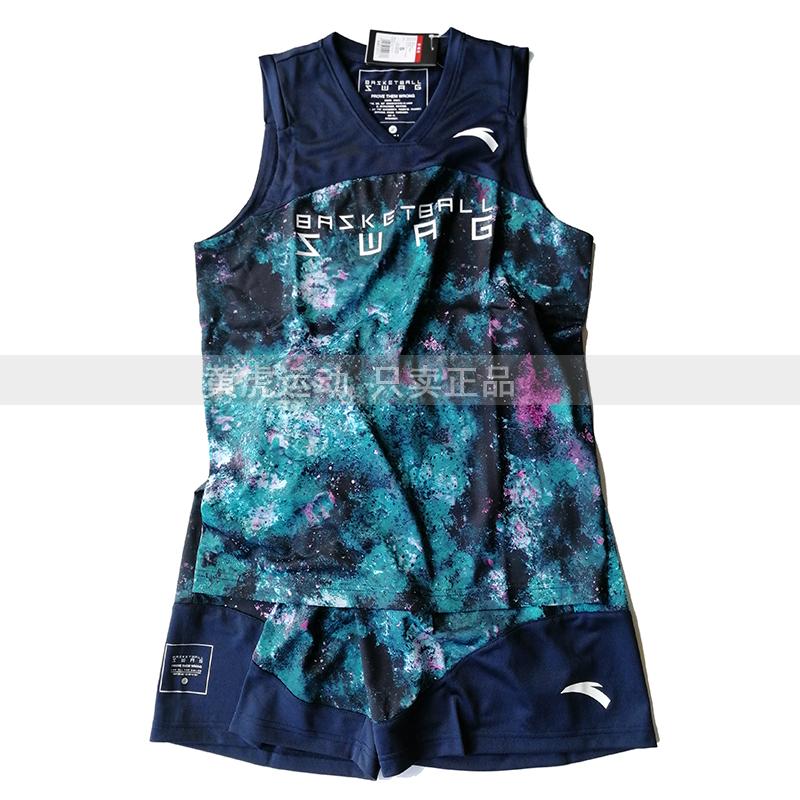 正品2019夏季安踏要疯系列篮球服运动套装星空篮球比赛服15911202