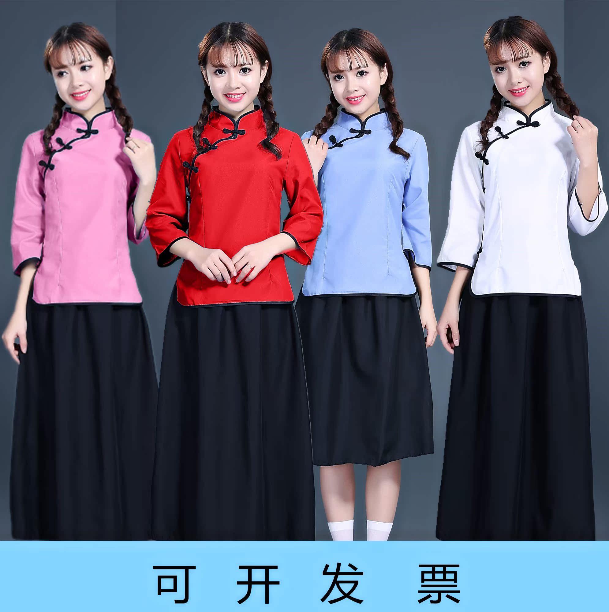 五四青年装女装中山装男装民国风女装民国学生装女古装服装演出服