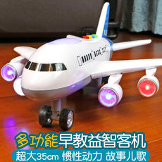 Super inertia children's toy airplane model music girl boy passenger machine child sound and light pushable drop model