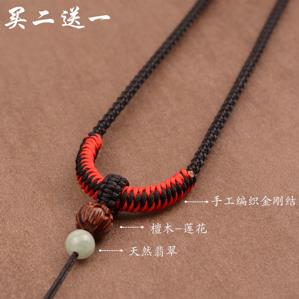 简约手工编织金刚结项链绳子翡翠黄金玉佩蜜蜡吊坠挂绳男女挂件绳