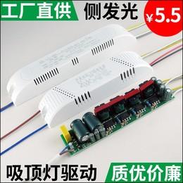 led客厅灯驱动电源60w80w100w120w200w*2*3侧发光syp吸顶灯驱动