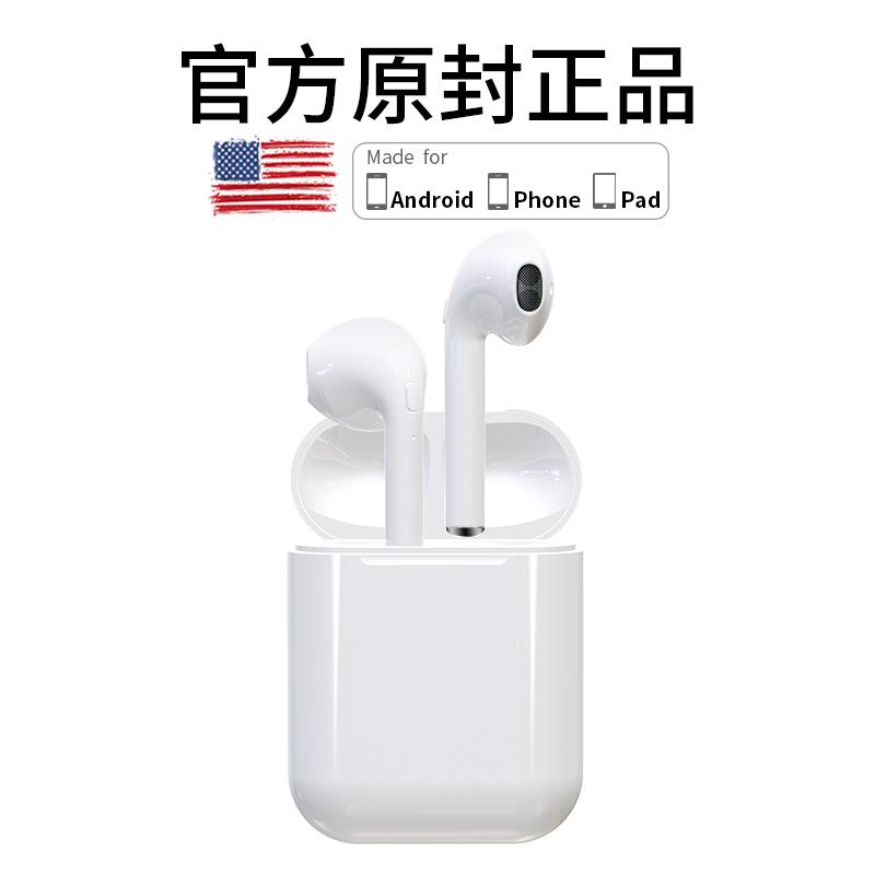 夏新无线蓝牙耳机双耳一对5.0安卓苹果通用运动跑步隐形微小型迷你入耳式iphone挂耳塞式超长续航可接听电话