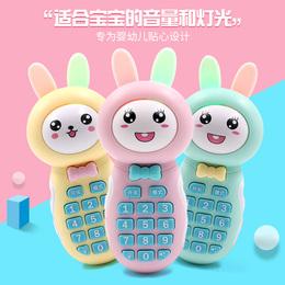 婴儿儿童玩具手机女孩0-3岁可咬早教仿真宝宝音乐电话益智八个月