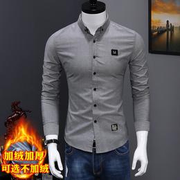 衬衫男长袖加绒加厚秋冬季纯棉寸衫青年韩版休闲潮流男士保暖衬衣