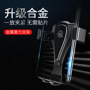 华晨宝马525Li车用手机架GPS导航支架汽车专用改装用品内饰配件