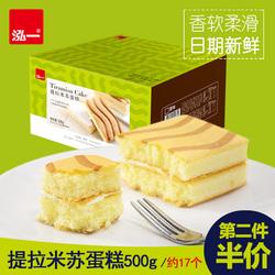 泓一提拉米苏夹心蛋糕点心早餐营养面包三明治千层蛋糕网红零食品