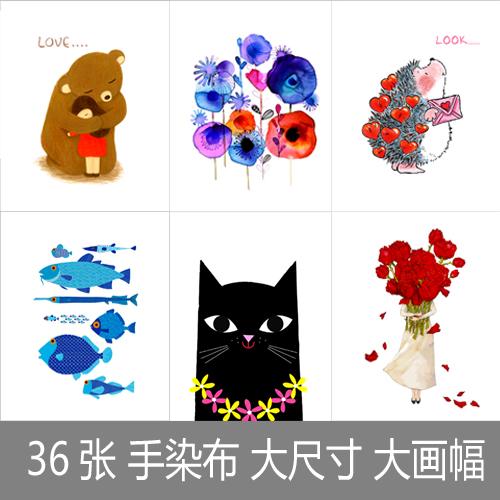 猫太太 棉麻面料手工布料手染布棉麻画布 手染画大拼盘系列三