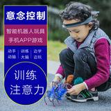 抖音网红同款脑电波意念控制的机器人蜘蛛黑高科技智能游戏玩具