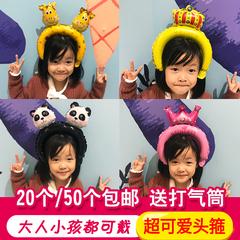 气球发箍卡通铝膜气球头饰 网红儿童生日气球 地推活动小礼品创意