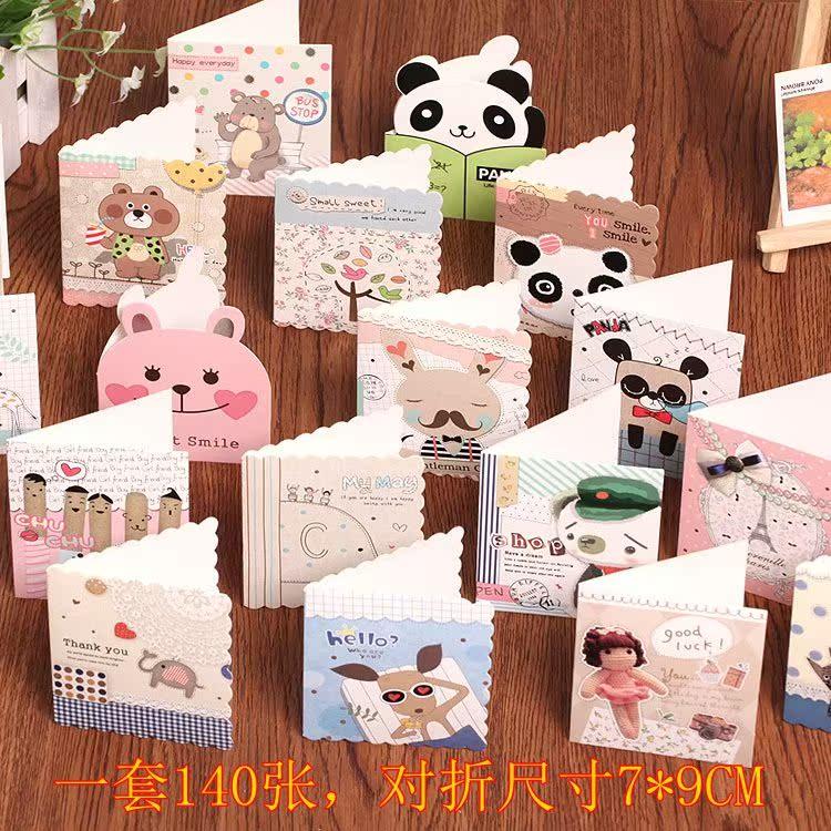 圣诞节贺卡diy手工制作 幼儿园儿童立体创意生日新年卡片贺卡