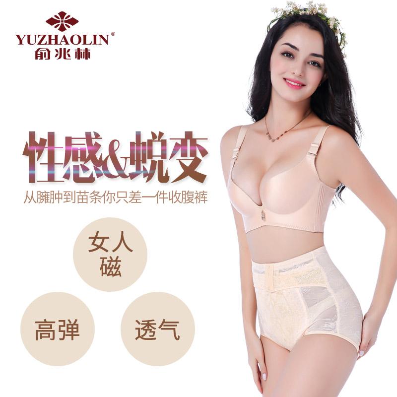 俞兆林 产后收腹内裤高腰磁疗美体燃脂产后塑身内衣女产妇塑身裤