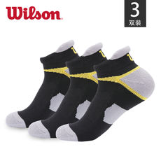 Wilson Weir Sports Boots 3 pairs of men and women models non-slip basketball socks professional socks low to help socks high help