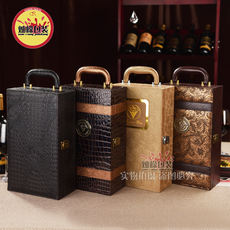 Double red wine box wine box double wine box universal gift box wine packaging box