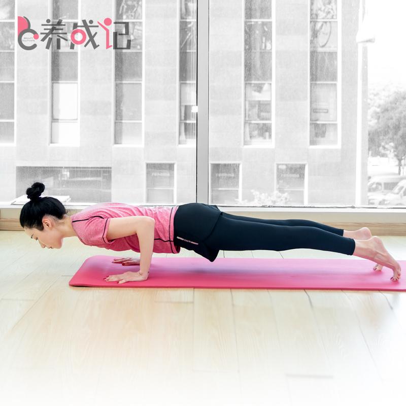 养成记 春夏季新款健身服套装韩版瑜伽运动服三件套防走光假两件