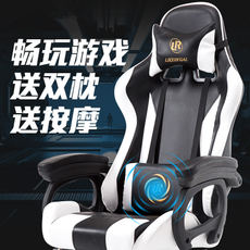 E-sports chair game chair Internet cafe computer chair home Internet cafe reclining seat e-sports chair competitive chair