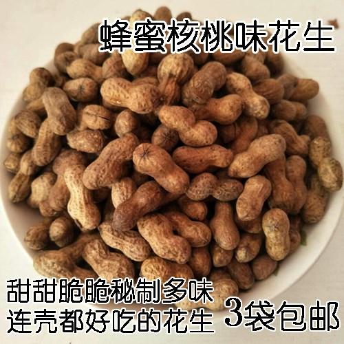 安吉蜂蜜小核桃味花生余村鲁家热卖秘制特产休闲小零食250g400克