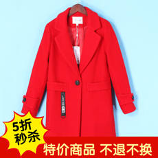 Sha series winter dress solid color buckle was thin in the long coat