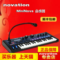 Novation MiniNova Portable Synthesizer Vocoder Electronic Synthesizer With Microphone