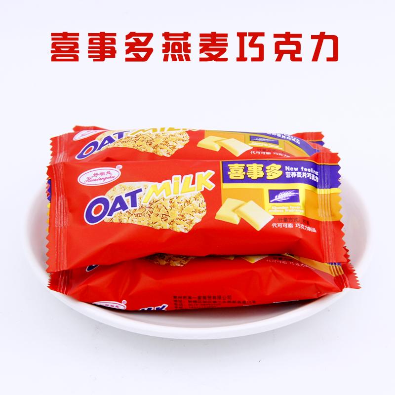 营养燕麦片牛奶巧克力棒500g约43结婚喜糖果酥糖散装零食批发年货