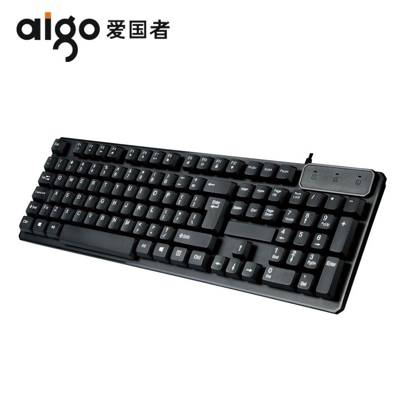aigo 爱国者 有线键盘 usb键盘办公游戏 笔记本电脑键盘W-615