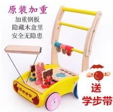 婴儿童学步车手推车防侧翻助步车一岁宝宝玩具6-7-18个月小孩走路