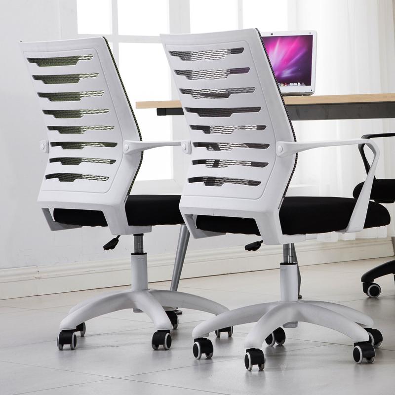 名钻电脑椅家用会议办公椅麻将升降转椅职员现代简约座椅网布椅子