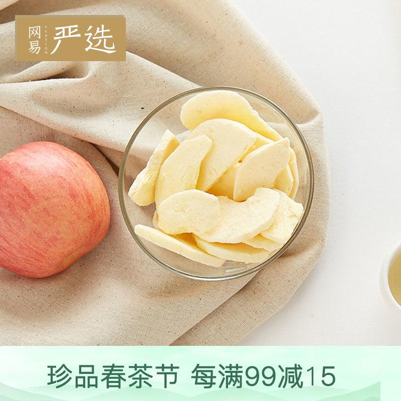 网易严选 冻干苹果脆 30克 休闲办公室零食即食水果方便食品
