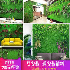 Simulation plant wall lawn green plant wall green wall fake flower plastic floral creative background image wall decoration