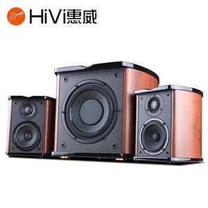 惠威M-50W有源台式电脑音箱2.1家用客厅多媒体低音炮桌面音响m50w