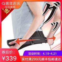 日本薄款运动固定护腰带透气高尔夫羽毛球开车族腰托保护腰椎男女
