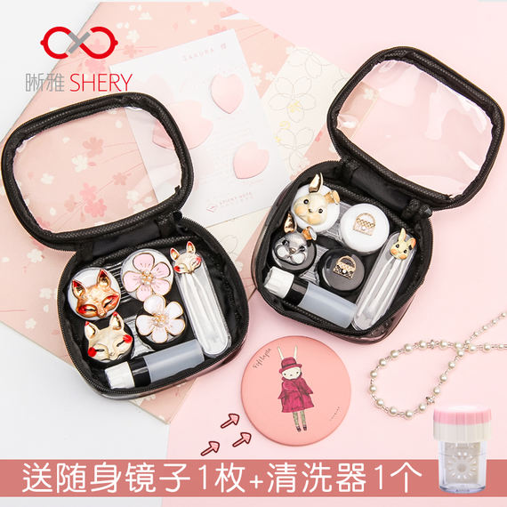 Invisible glasses box female cute cartoon simple double partner box shadow care storage box beauty box