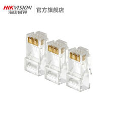 Hikvision crystal head network monitoring crystal head super five network cable connector 100 / box DS-1M01