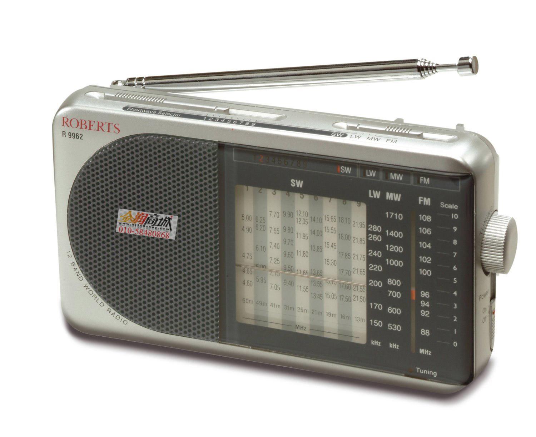 德国Roberts经典962数字盘收音机 收藏 九个短波段 全波段收音机