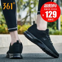361男鞋气垫运动鞋男士春季休闲跑步鞋子夏季361度透气网面正品黑