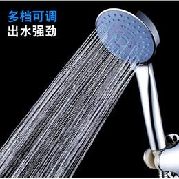 浴室花洒喷头套装五档可调节手持淋浴莲蓬单头淋雨洗澡沐浴浴霸