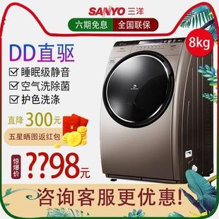 Sanyo/三洋 DG-L8033BCIX 8公斤全自动变频滚筒洗衣机WIFI智能