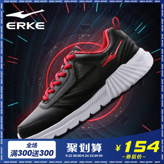 Hongxing Erke men's shoes running shoes new men's leather surface wear elastic stretch running shoes men's running shoes