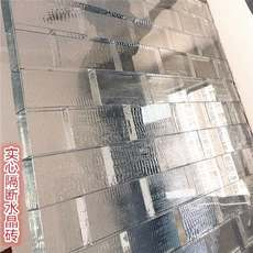 Solid glass brick partition wall transparent square villa garden bar table crystal brick square block perforation custom